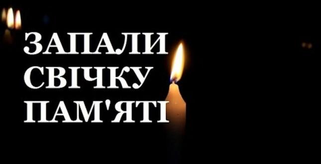 https://podil.kyivcity.gov.ua/done_img/b/14831.jpg