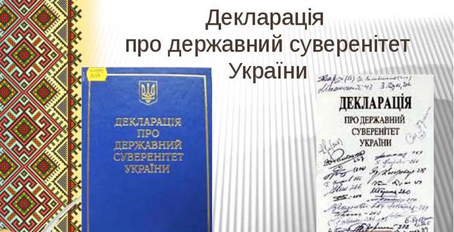 Новини - Офіційний сайт Подільської районної державної адміністрації в м. Києві